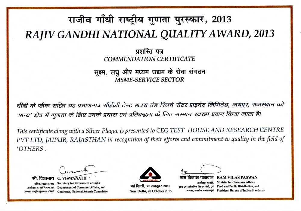 Rajiv Gandhi national quality award